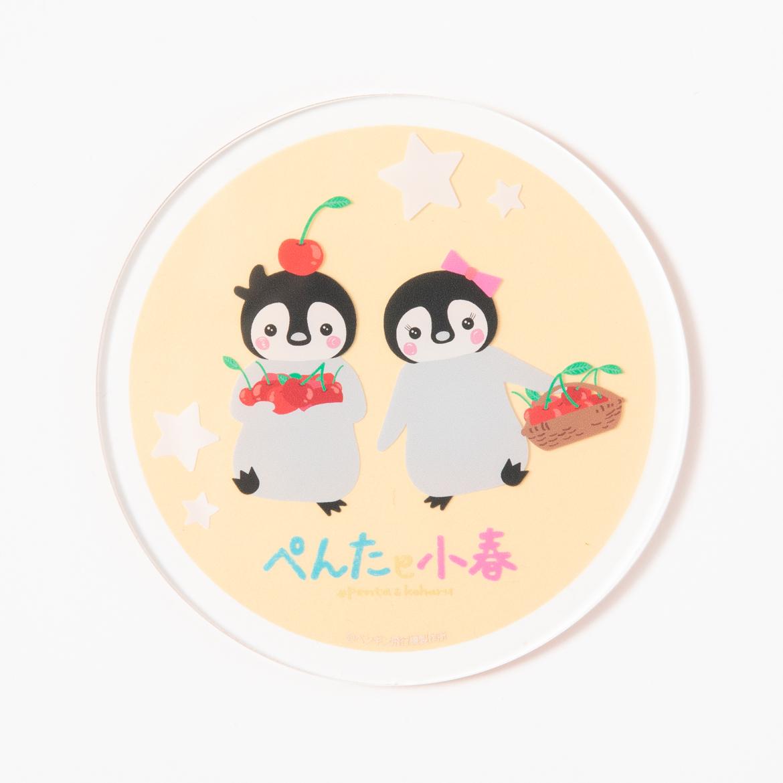 アクリルコースターーぺんたと小春【山形バージョン】1-