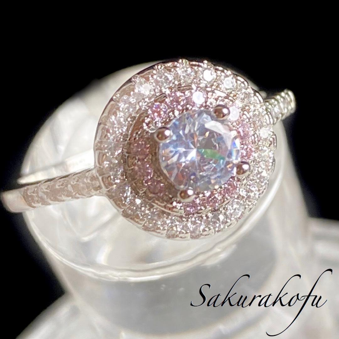 D017 送料無料 レディース 指輪 ピンクダイヤモンドのような輝き☆シルバージュエリー
