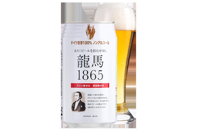 ノンアルコールビール 税金
