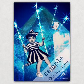 A4ポスター - 空中ブランコ - 金星灯百貨店