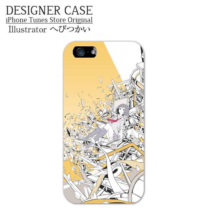 iPhone6 Hard Case[direction] Illustrator:hebitsukai