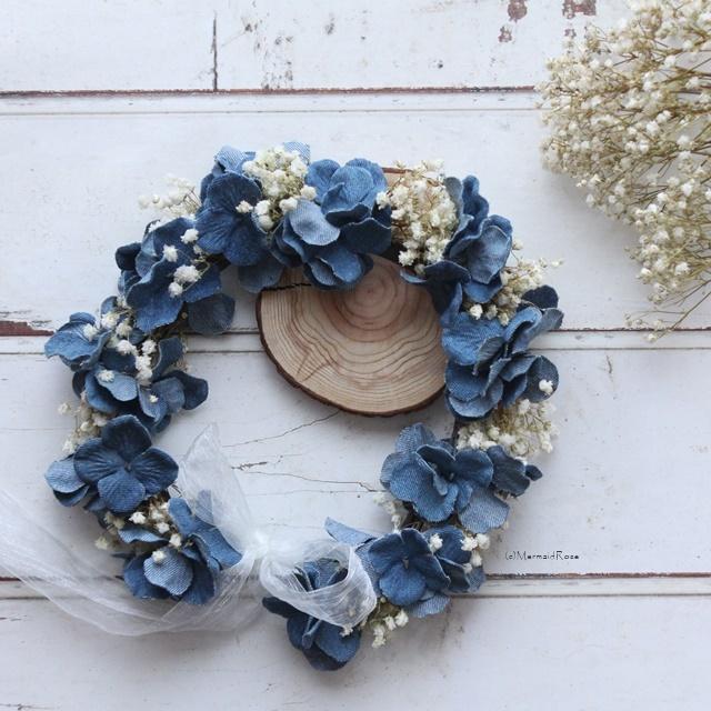 花冠ラスティックかすみ草(オフホワイト)&デニムアジサイ(ウォッシュブルー)