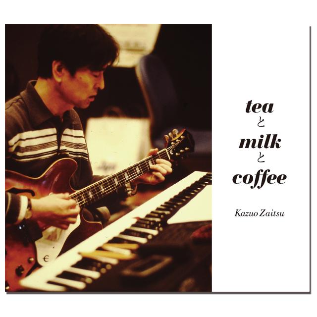 ■ZZC会員限定発売■teaとmilkとcoffee - 画像1