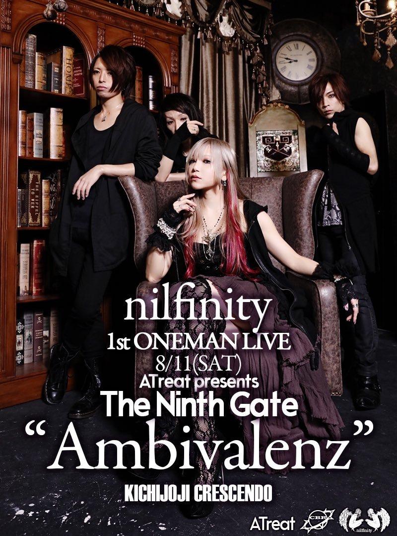 """ライブチケット nilfinity 1st ONEMAN LIVE """"Ambivalenz"""""""