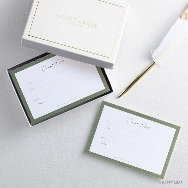 ゲストカード & BOX 『Calme グリーン』/50枚セット