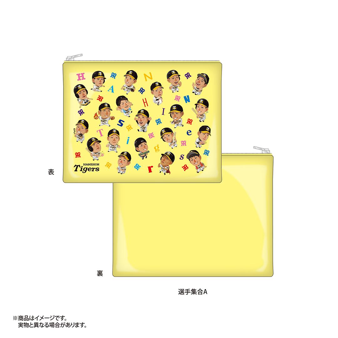 20阪神タイガース×マッカノーズ クリアポーチ