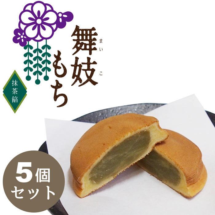 京都茶茶丸亭 舞妓もち 抹茶餡(5個入り)