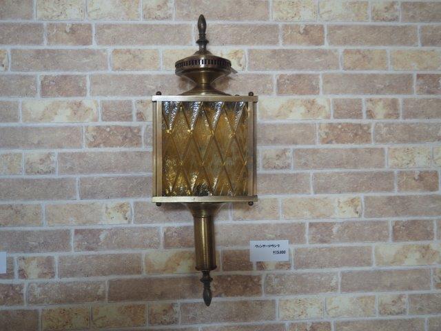 品番0082 ランプ / Lamp