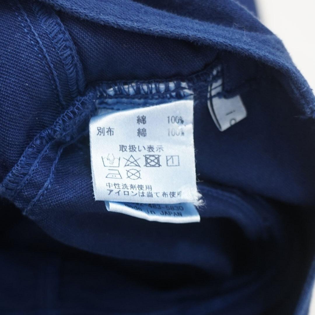 ichi イチ モールスキンサロペット 【返品交換不可】 (品番191129)