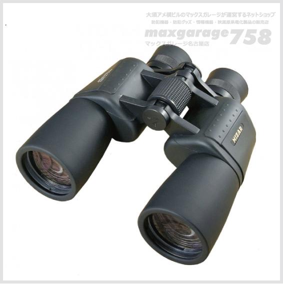 BK-7050 スタンダードタイプ双眼鏡