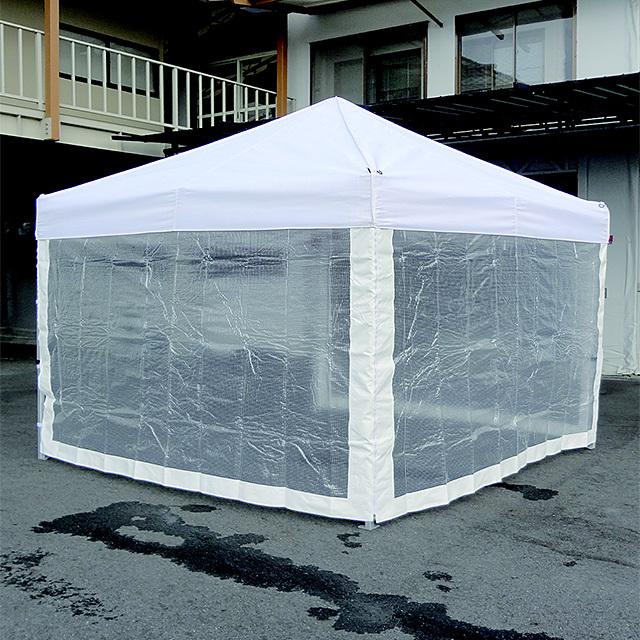 かんたんテント3オプション 糸入り透明横幕一方幕 3.6m