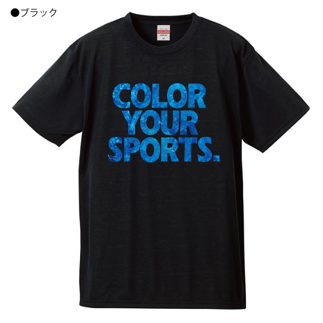 Swim T-shirt/水泳 Tシャツ