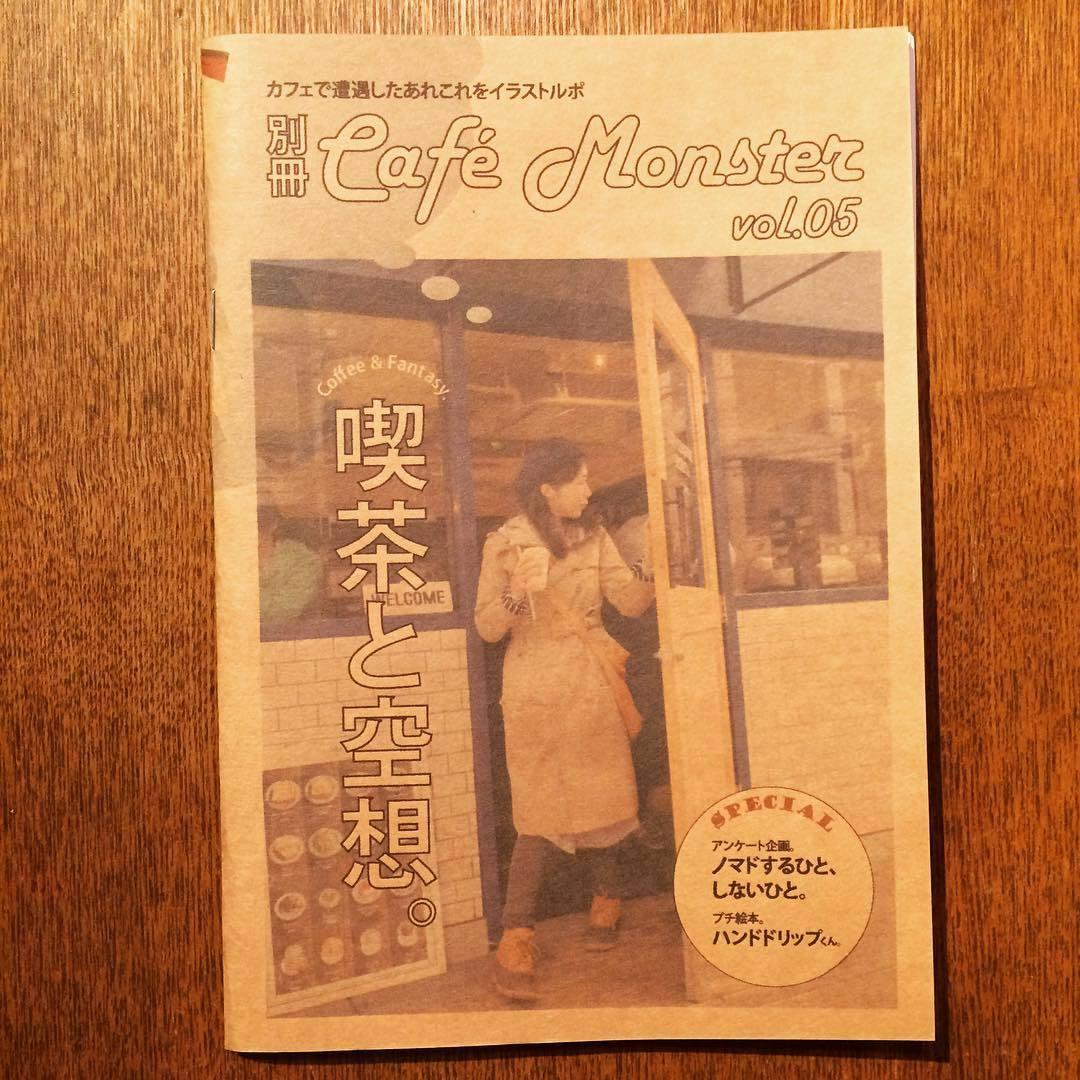 喫茶店めぐりイラストZINE「別冊カフェモンスター vol.01-07 7冊セット」 - 画像4