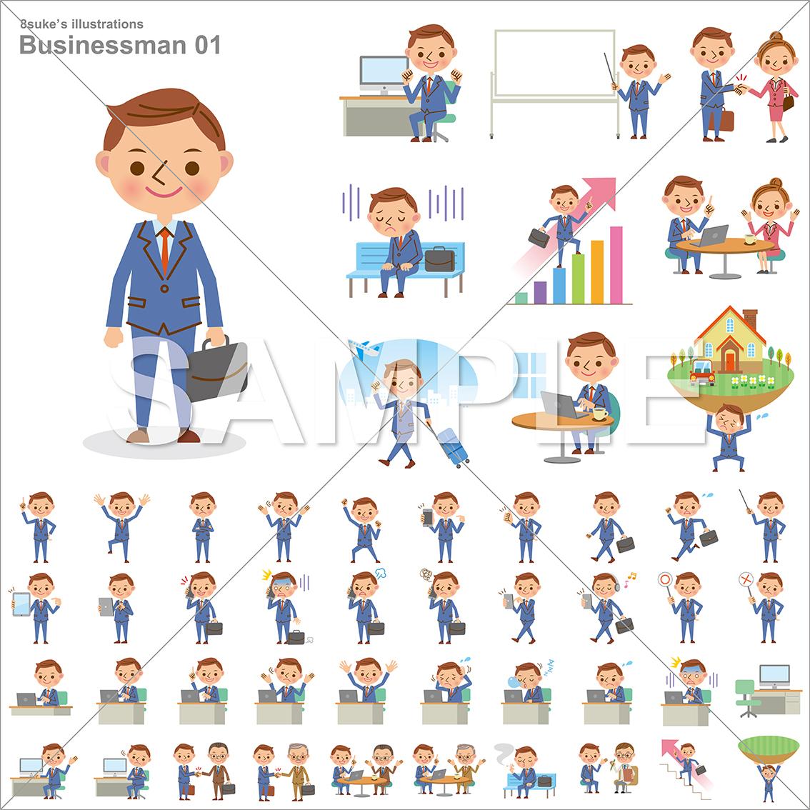 イラスト素材:若いビジネスマンのポーズセット(ベクター・PNG・JPG)CD-R版