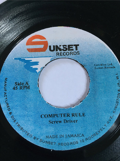 Screw Driver(スクリュードライバー) - Computer Rule【7'】