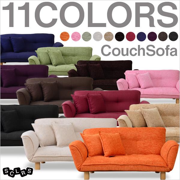 選べる11色カラー!コイルスプリング入りカウチソファ【-SCLRS-スクルズ】|一人暮らし用のソファやテーブルが見つかるインテリア専門店KOZ|《B95》