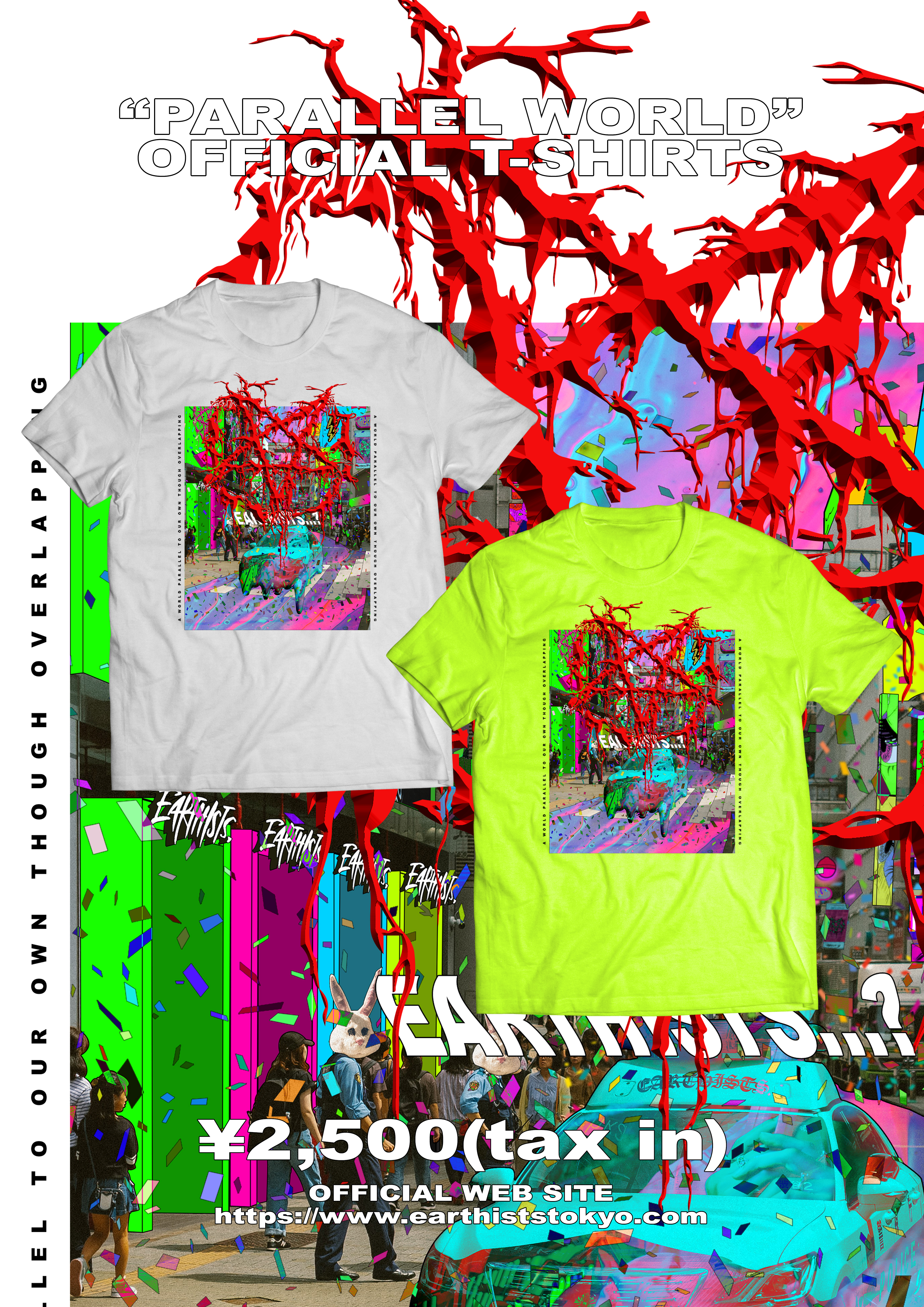"""PARALLEL WORLD"" OFFICIAL T-SHIRTS - 画像1"