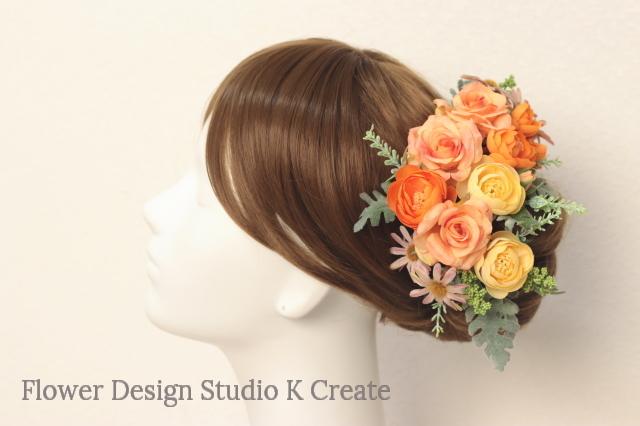オレンジの薔薇とマーガレットのヘッドドレス(10本セット) オレンジ コスモス 10月 秋色 結婚式 ウェディング 髪飾り