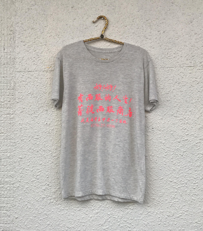 QQ萬屋 オリジナルTシャツ
