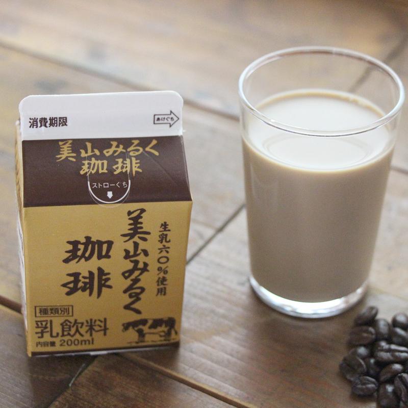美山牛乳・美山みるくコーヒー200mlパック