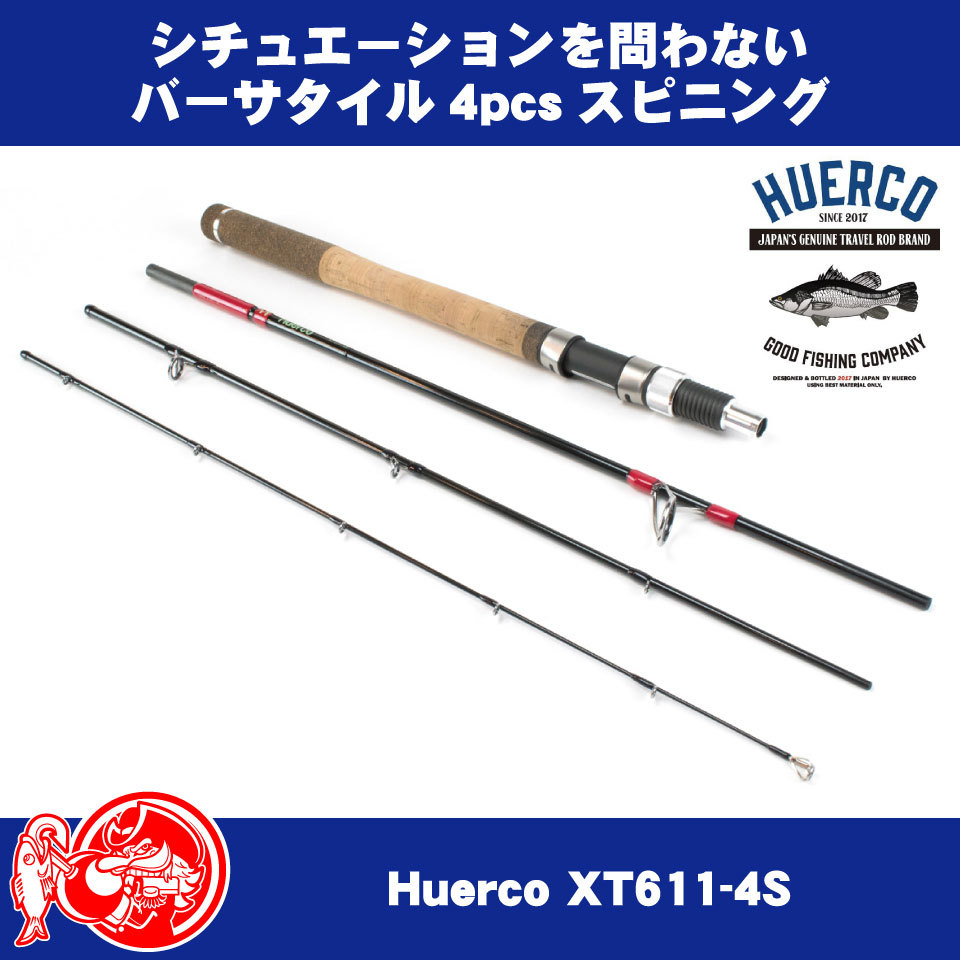 Huerco(フエルコ) XT611-4S(r18j2002)