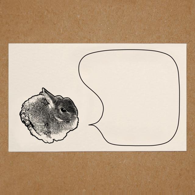 メッセージカード(ウサギ)