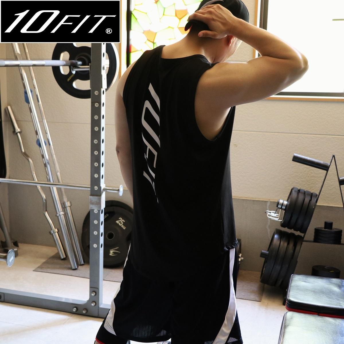 10FIT タンクトップ トレーニング 筋トレ ボディビル メンズ TE-22 黒 ロング丈