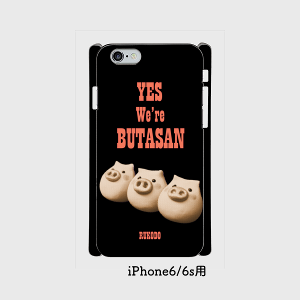 iPhone(X/8/7/6s/6)ケース Yes, we are BUTASAN(黒)