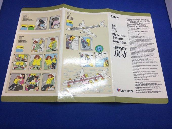 中古品安全のしおり/DC-8 ユナイテッド航空