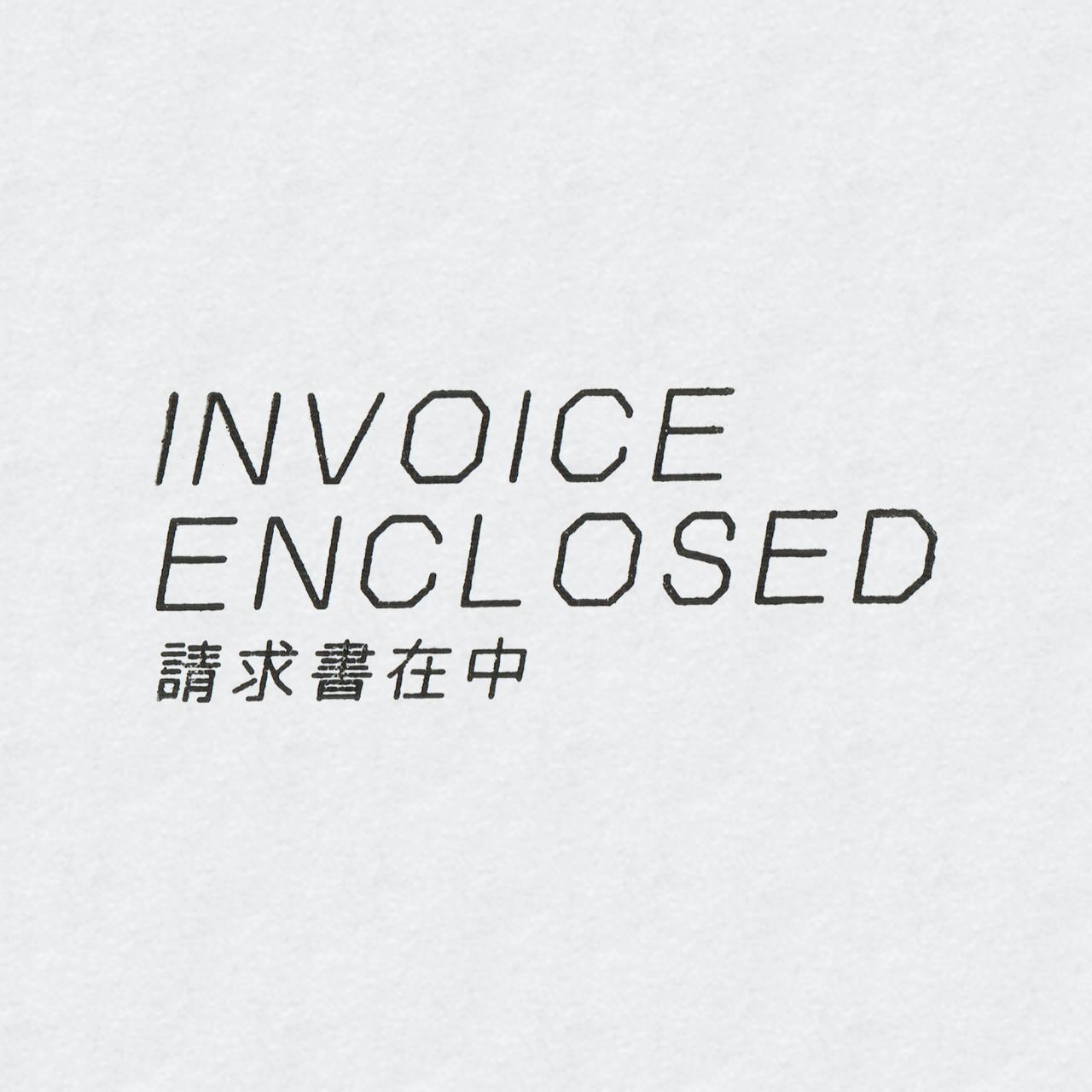 請求書在中ハンコ INVOICE_03(ゴム印)
