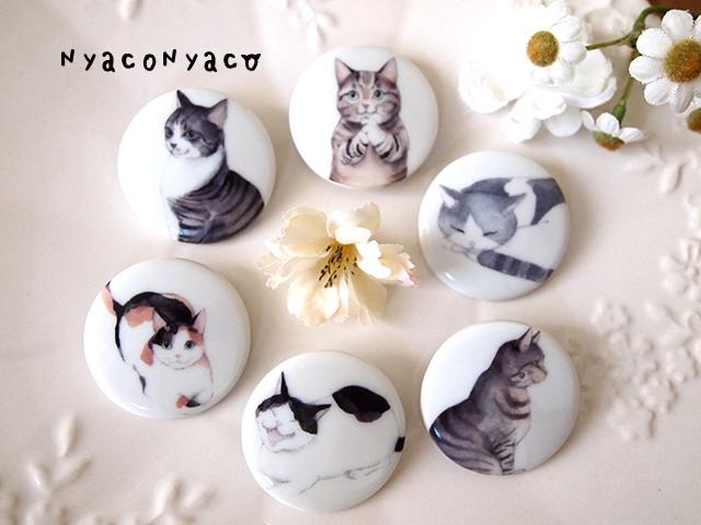 猫のブローチ 6匹から選べます