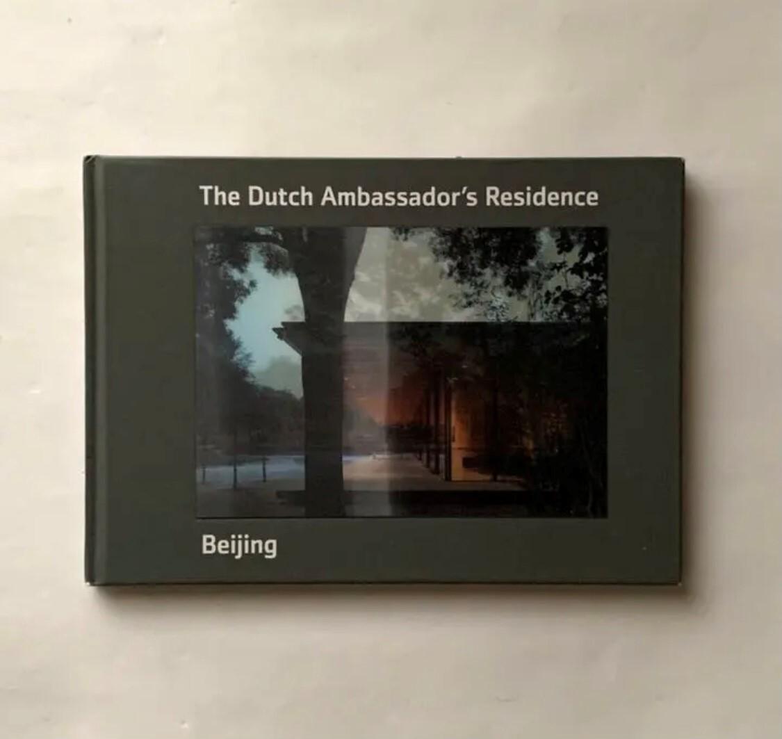 北京オランダ大使公邸 / ディルク・ヤン・ポステル