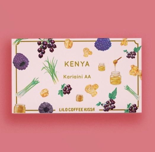 100g 【喫茶限定】ケニア カリアイニ AA