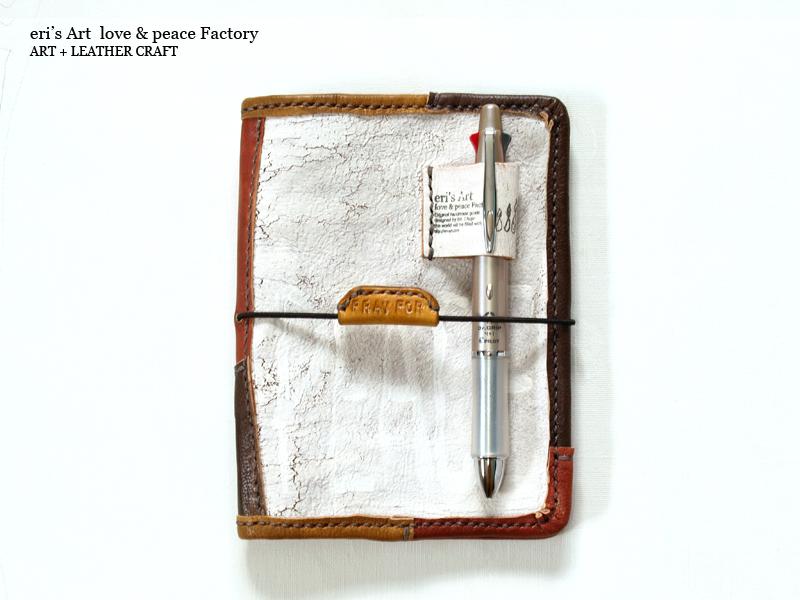 手帳カバー(文庫本サイズ) LE-1294