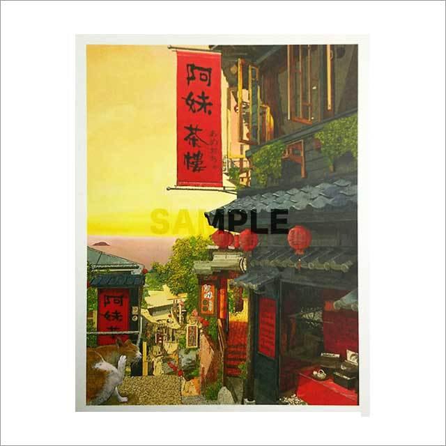 台湾ポストカード 「小城故事」