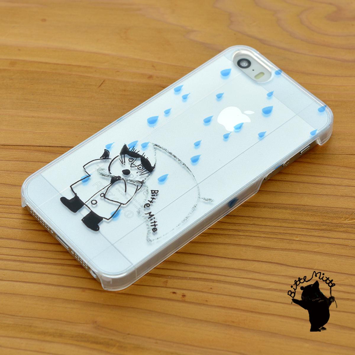 【限定色】アイフォンse ケース クリア iPhoneSE クリアケース キラキラ かわいい 猫 ねこ ネコ 雨の中/Bitte Mitte!