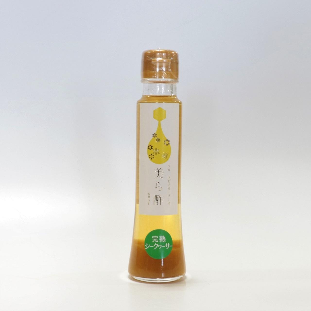 琉球百花美ら酢完熟シークァーサー