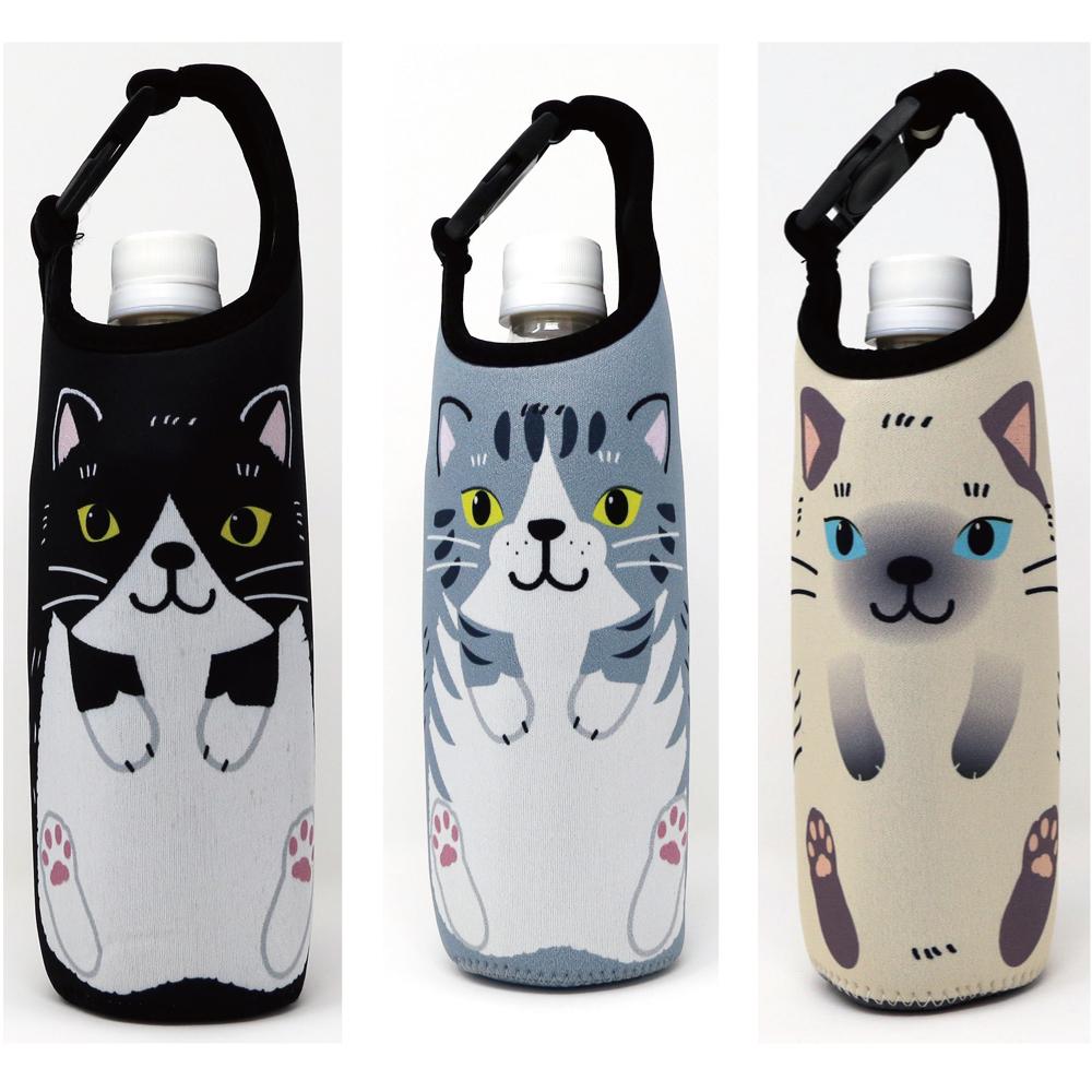 猫ペットボトルホルダー(アニマルボトルホルダー)全3種類