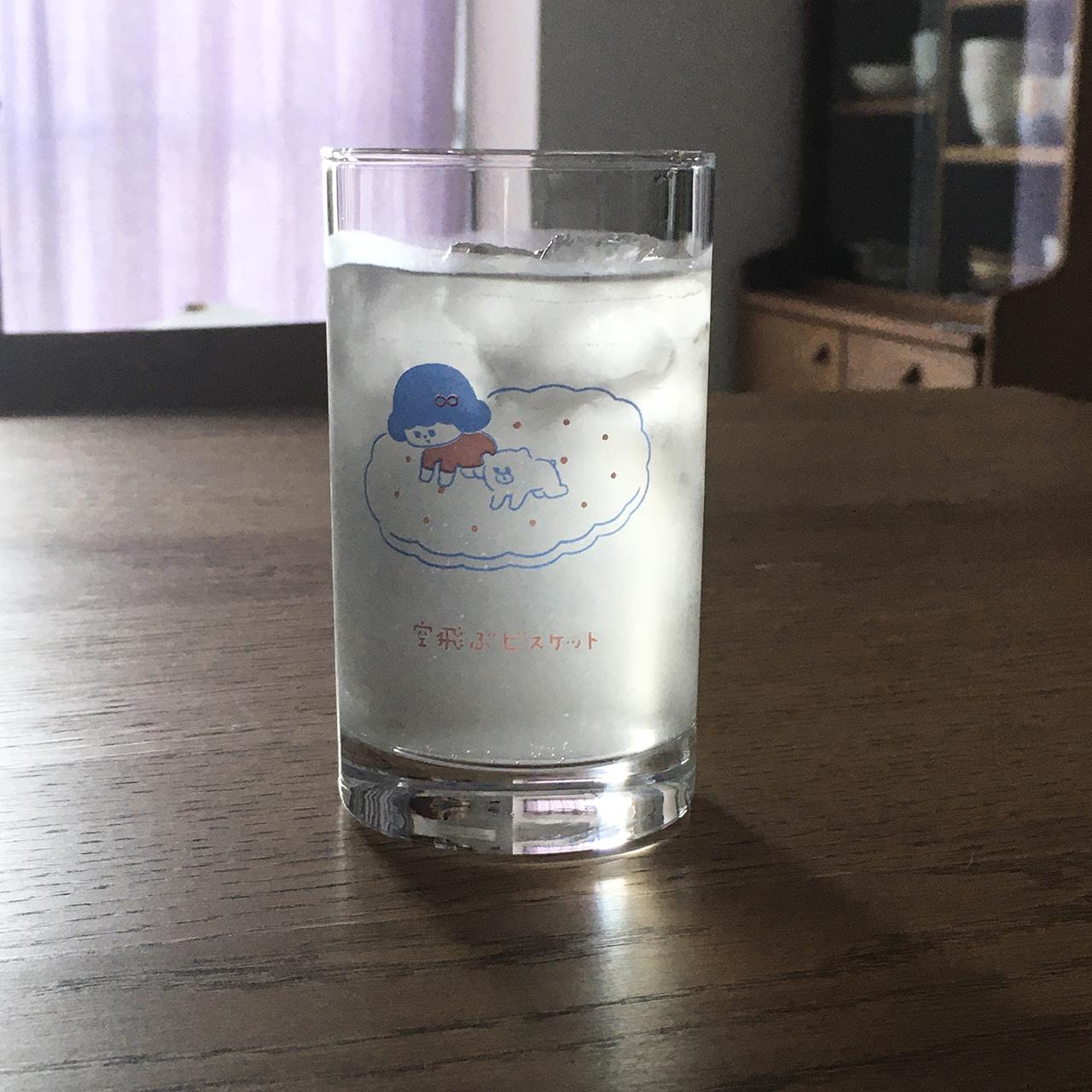 グラス「空飛ぶビスケット」