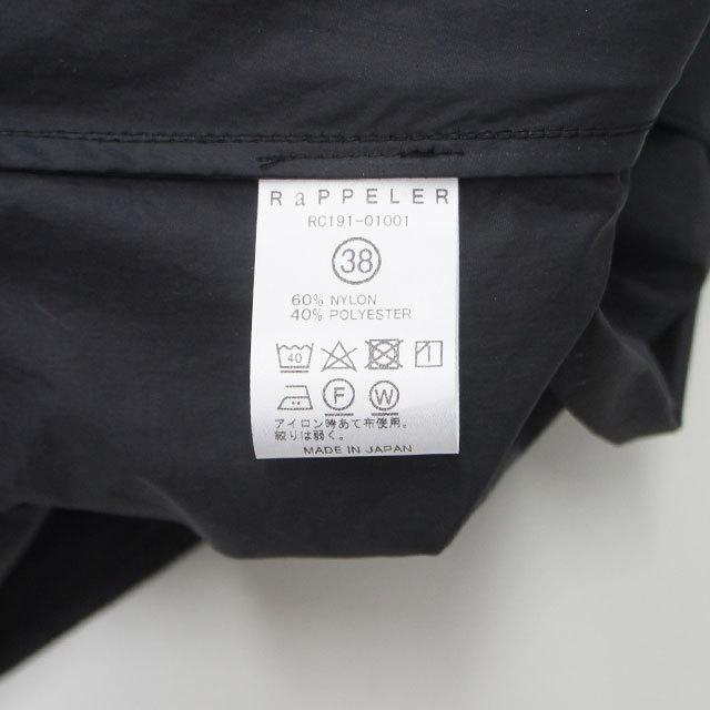RaPPELER ラプレ フーデットコート (品番rc191-01001)