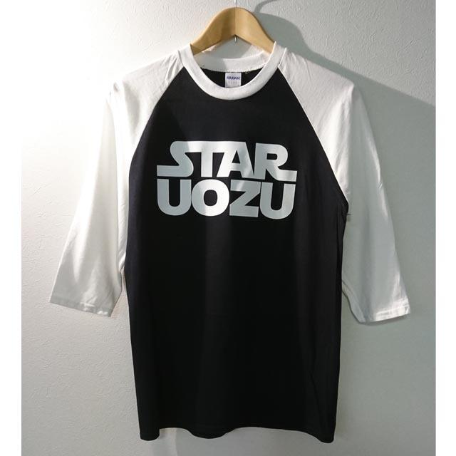 STAR UOZU 七分袖ラグランTシャツ ブラック×ホワイト