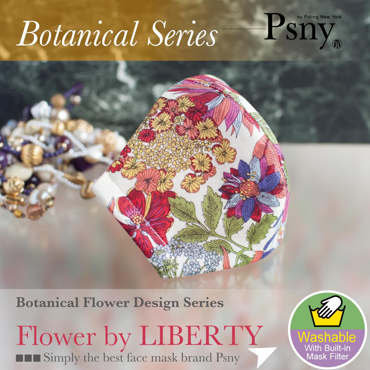 PSNY ボタニカル・フラワー リバティ 花粉 黄砂 洗える不織布フィルター入り 立体 大人用 マスク 送料無料 BF1