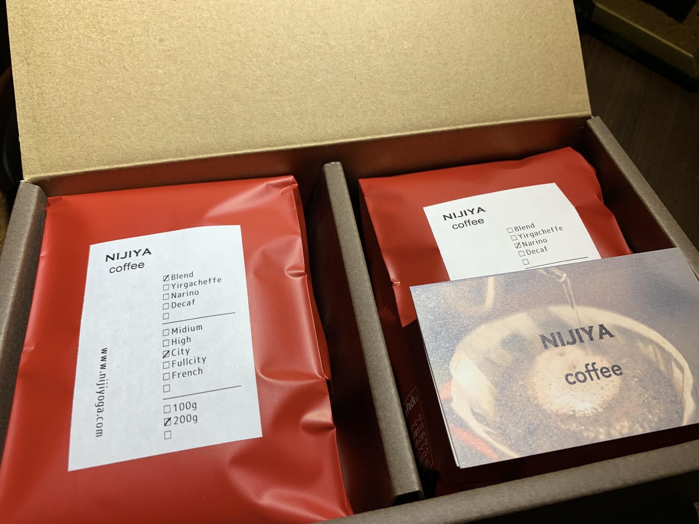 【ギフトセット】自家焙煎豆200g × 2つ