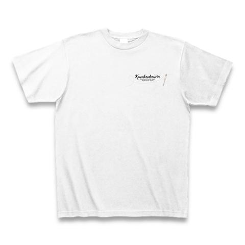 オリジナルロゴTシャツ2