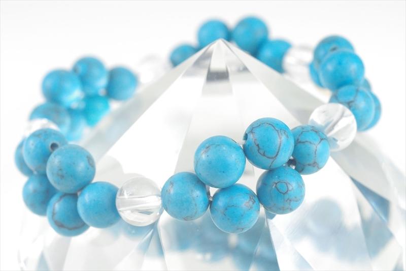 Turquoise Weave - 画像2