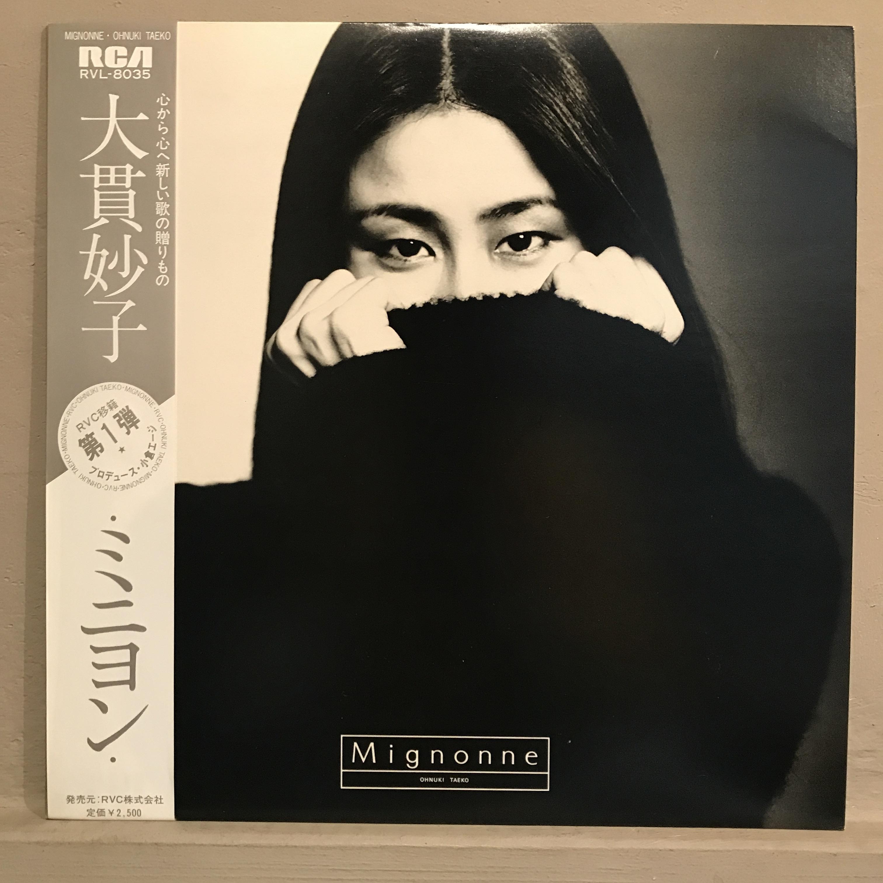 ●大貫妙子 / MIGNONNE : ミニヨン