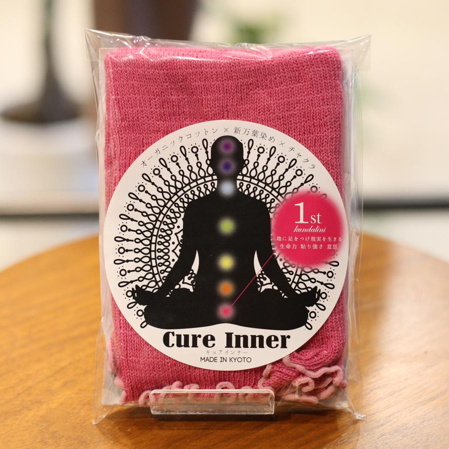チャクラウォーマー 1st Muladhara(ムーラダーラ)~すこやか~ ピンク(茜)【Cure Inner】
