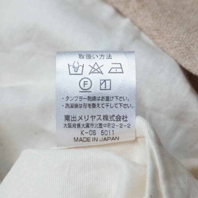 NARU ナル ツイード加工ベスト  (品番634830)