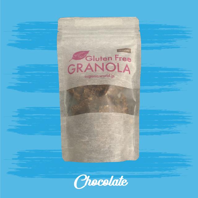 定期便 グルテンフリー グラノーラ チョコレート(6個)