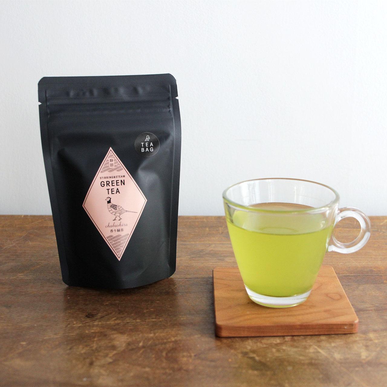 【chabashira】香り緑茶(ティーバッグ 4g×10個)